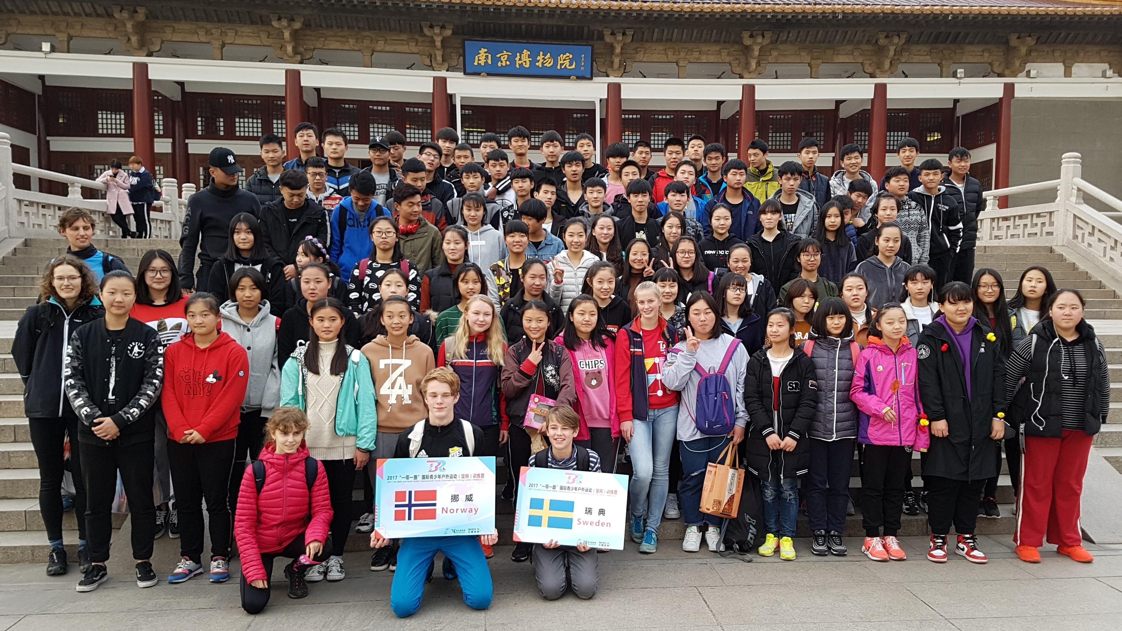 Østmarka orienteringsklubb på tur til Kina (2017)