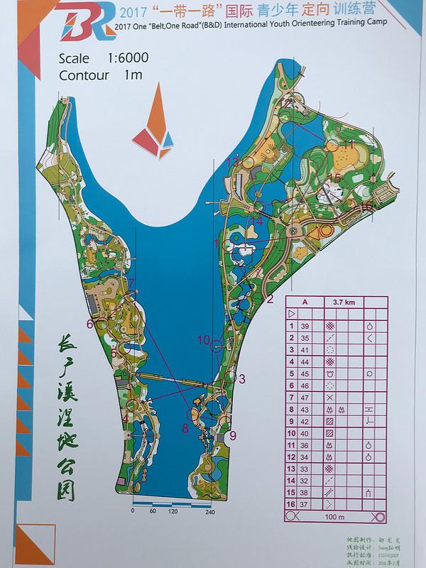 Sprintkart orientering Wuxi Urban Water Park